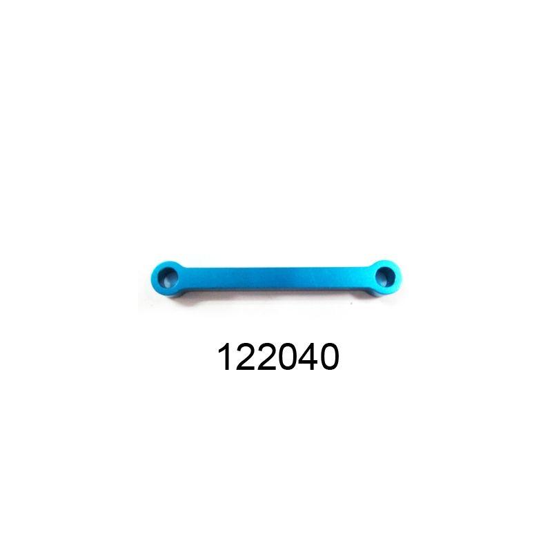 Alu akerman spojovací tyč, modrá, 1ks. - 1