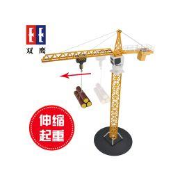 Věžový jeřáb 1:20 RTR 2,4Ghz - 2