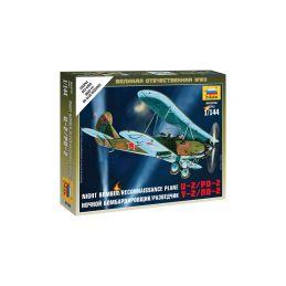 Zvezda Snap Kit - Polikarpov Po-2 (1:100) - 1