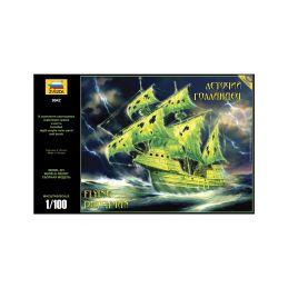 Zvezda Flying Dutchman (Ghost Ship) (1:100) - 1