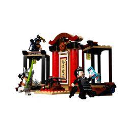 LEGO Overwatch - Hanzo vs. Genji - 1