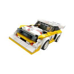 LEGO Speed Champions - 1985 Audi Sport quattro S1 - 1