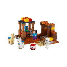 LEGO Minecraft - Tržiště - 1